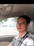 Hung, 40  , Bien Hoa