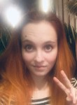 Валерия, 20 лет, Санкт-Петербург