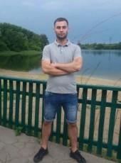 Artem, 33, Ukraine, Sumy