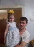 Ангелхранитель, 34 года, Мончегорск