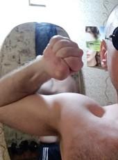Sergey, 32, Ukraine, Zaporizhzhya