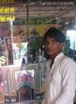 Rahul , 62  , Jalandhar