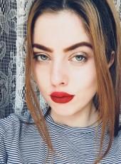 Lera, 20, Ukraine, Kristinopol