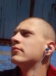 Mikhaylo, 23  , Brzeg Dolny