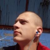 Mikhaylo, 25  , Brzeg Dolny