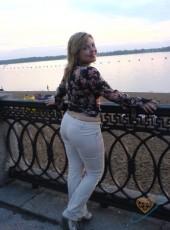 Алёна, 43, Россия, Самара