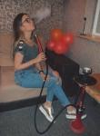 Натали, 21 год, Київ