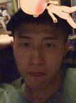 我是韩雨, 19, Beijing