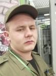 Макаров, 22 года, Элиста