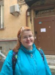 Катя, 19 лет, Санкт-Петербург