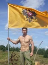 Grigogiy, 32, Russia, Krasnodar