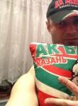 andrey, 36, Tambov