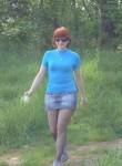 Елена, 55 лет, Краснодар