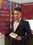 Vadim, 39, Lyubertsy
