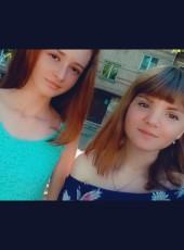 Diana, 18, Russia, Tatishchevo