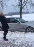 Karina , 27 лет, Jelgava