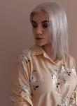 Nastya, 18, Orenburg