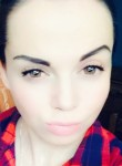 Elena, 32 года, Москва