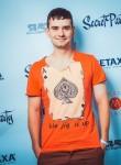 Dmitriy Minenko, 30  , Yevpatoriya