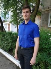 Maksim, 22, Ukraine, Donetsk