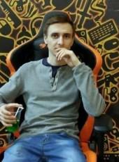 Денис, 23, Ukraine, Kiev