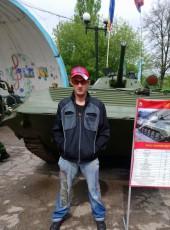 Aleksey, 30, Ukraine, Pervomaysk