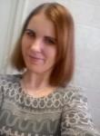Лера Загорная, 25 лет, Кемерово