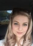Kristi, 27, Moscow