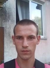 Sergey, 23, Russia, Pogranichnyy