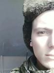 Seryezha, 20  , Kanevskaya