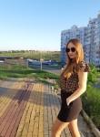 Ekaterina, 25, Belgorod