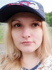 Arina, 29, Russia, Yekaterinburg