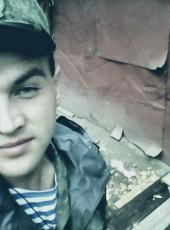 Maksim, 21, Russia, Tambov
