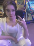 雪儿妹, 24  , Beijing