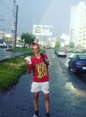 Ilya, 20, Russia, Izhevsk