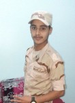 Abdallah, 23  , Bani Suwayf
