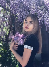 Anna Shelist, 26, Russia, Kazan