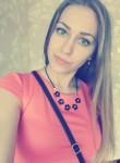 nina stok, 30, Yekaterinburg