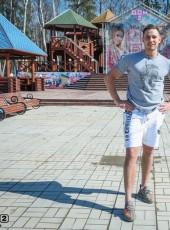 Захар Саленко, 24, Россия, Москва
