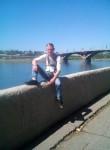 Дмитрий, 33 года, Партизанск
