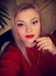 Юлия, 25 лет, Дніпропетровськ