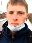 Sergey Chebotarev, 24, Novosibirsk