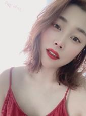 少女蓉, 20, China, Harbin