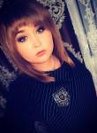 Ekaterina, 22, Uzlovaya