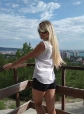 Анастасия, 32, Россия, Ульяновск