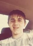 Vitaliy, 20  , Urazovka