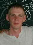 Aleksey, 40, Vologda