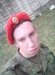 Aleksey, 22  , Vladivostok