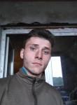 Igor , 21  , Petropavlovsk-Kamchatsky