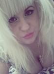 Snezhana, 31  , Arkhangelsk